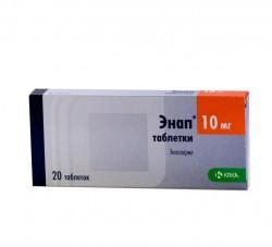 Энап, табл. 10 мг №20