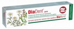 Зубная паста, Диадент актив 50 мл