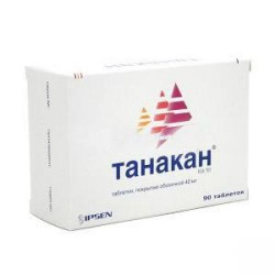 Танакан, табл. п/о 40 мг №90