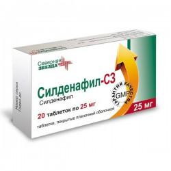Силденафил-СЗ, табл. п/о пленочной 25 мг №20