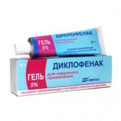 Диклофенак, гель д/наружн. прим. 5% 30 г №1