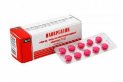 Панкреатин, табл. п/о кишечнораств. 25 ЕД №60 блистер