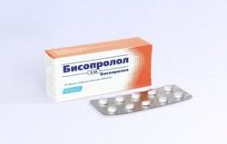 Бисопролол, табл. п/о пленочной 5 мг №30
