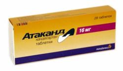 Атаканд, табл. 16 мг №28