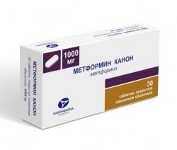 Метформин Канон, табл. п/о пленочной 1000 мг №30