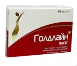 Голдлайн Плюс, капс. 15 мг+153.5 мг №30