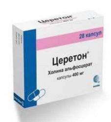 Церетон, капс. 400 мг №28