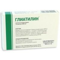Глиатилин, капс. 400 мг №14