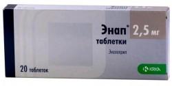 Энап, табл. 2.5 мг №60